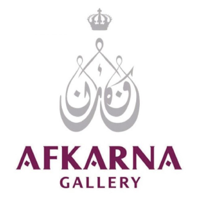 Afkarna Gallery – Nada Shopping Center
