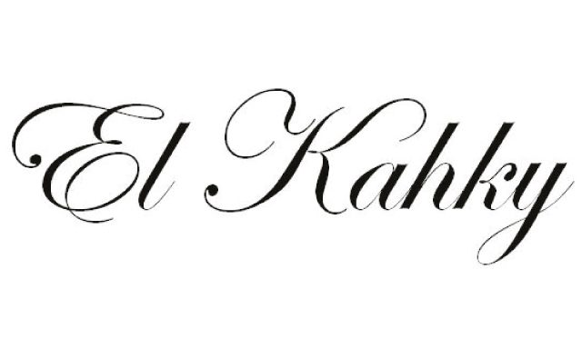 El Kahky Jewelry (Sheikh Zayed Branch – Capital Busi ness Park Building B2)