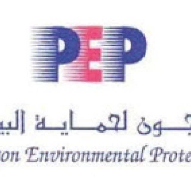 Paragon Environmental Protection