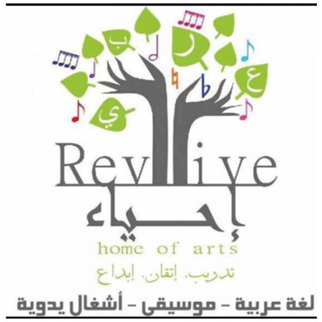 Revive Center