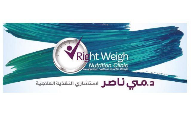 Right Weigh Nutrition Clinic